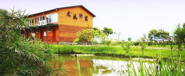 禾風竹露生態農場.渡假木屋