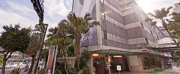 愛摩兒時尚旅館