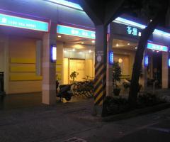 苓雅大飯店