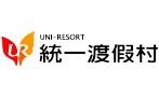 四方通行訂房中心統一渡假村-新竹馬武督渡假會議中心logo