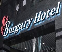 寶格利時尚旅館