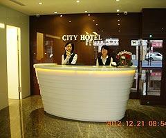 北城大飯店
