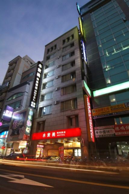 水蜜桃旅店