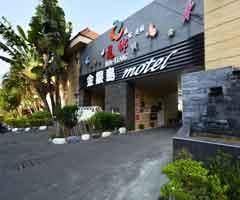 金銀島庭園汽車旅館
