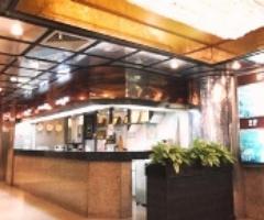 三統大飯店