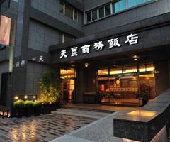 天璽商務飯店