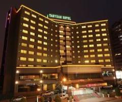桃園大飯店