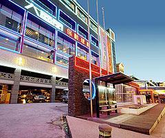 海中天旅館