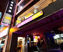 inhouse Hotel 薆悅酒店