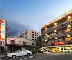 樸隄商務旅館