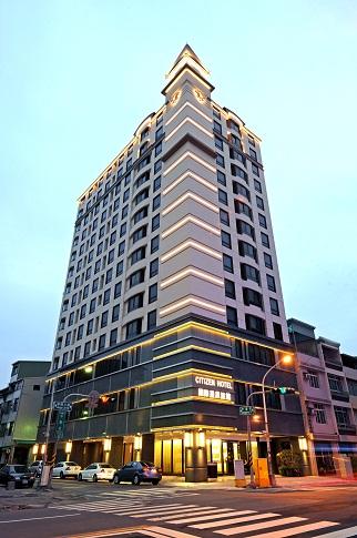 國際星辰旅館