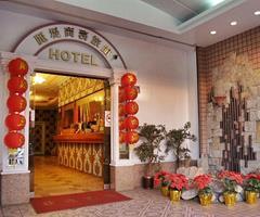 麗堤商務旅館