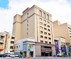 富華大飯店