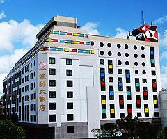 花蓮統帥飯店
