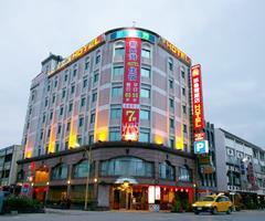 那魯灣旅店