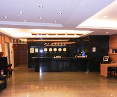 均英商務飯店
