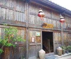 津沙文化村
