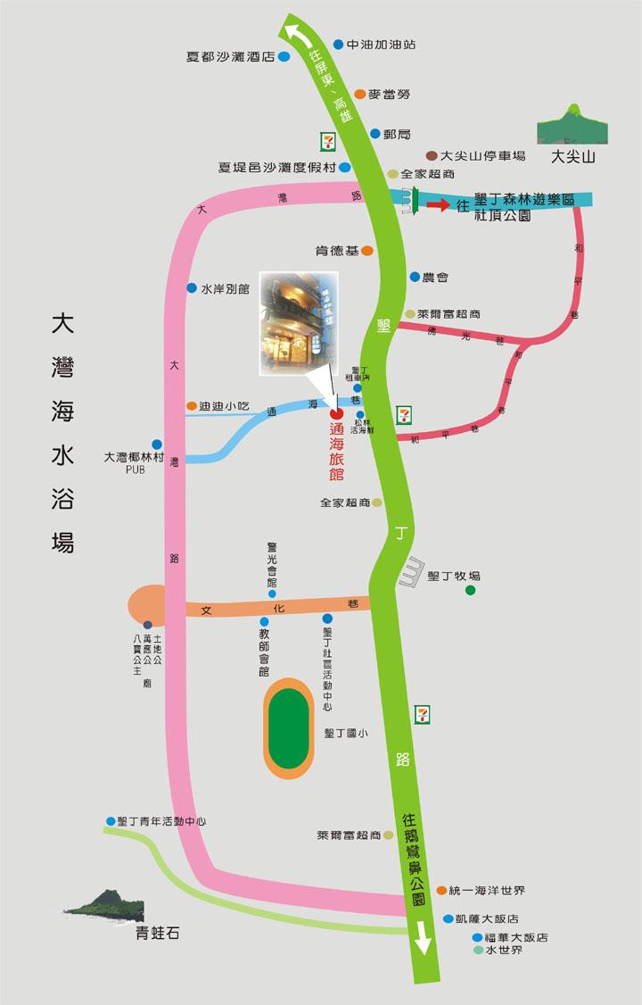 通海渡假旅馆(屏东垦丁)地图