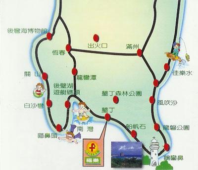 福乐渡假饭店(屏东垦丁)地图