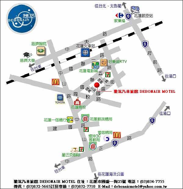 雅筑汽车商务旅馆(花莲县)地图