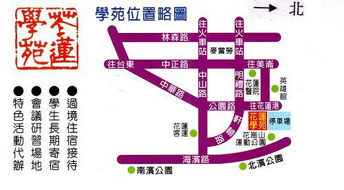 救国团花莲学苑(花莲县)地图