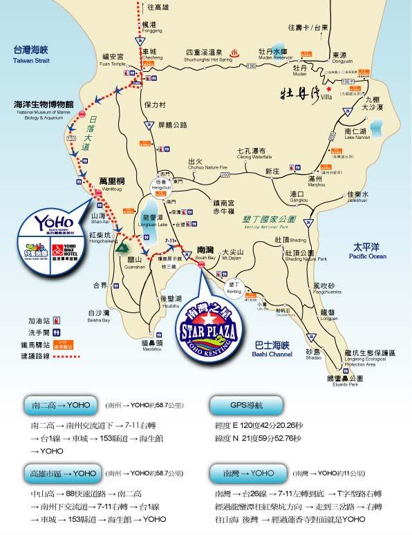 垦丁悠活丽致渡假村(屏东县)地图