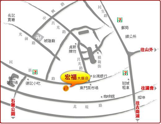 宏福旅店(金门县)地图