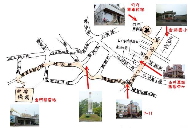金门叮叮单车民宿(金门县)地图