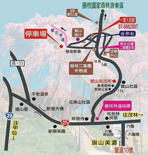 藤枝森林一家人本舖(高雄市(原高雄縣))地圖