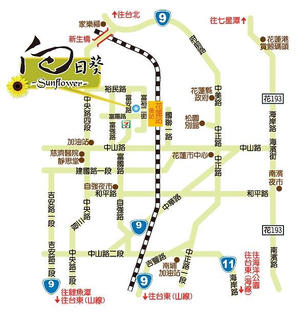 向日葵民宿(花莲县)地图
