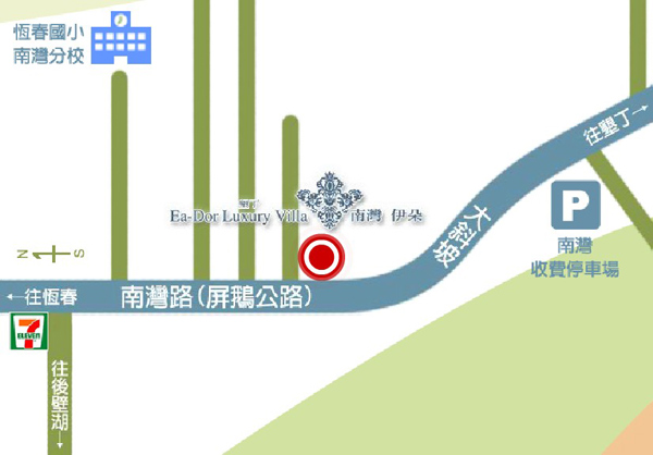 南湾伊朵民宿(屏东县)地图