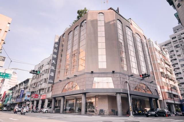 華登商務飯店