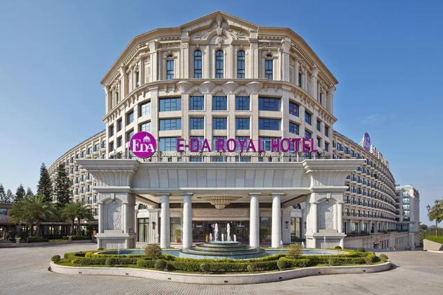 義大皇家酒店