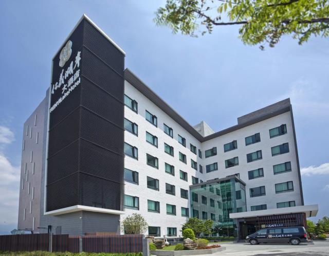 仁義湖岸酒店