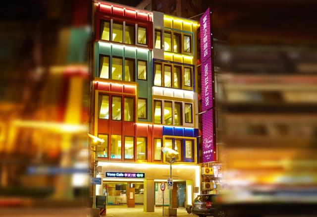 寧夏2號旅店
