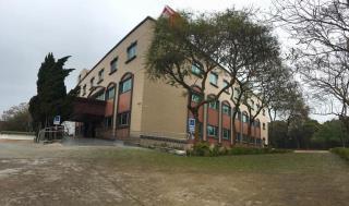 金門陸島觀光飯店