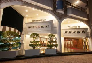 康爵大飯店