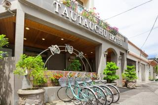 陶陶居商務旅館
