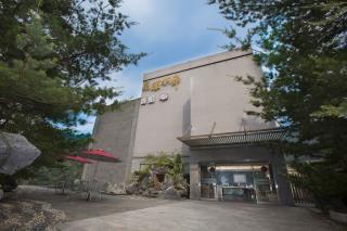 花漾水舞溫泉會館