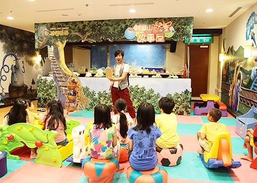 健身房/儿童游戏室/儿童故事屋