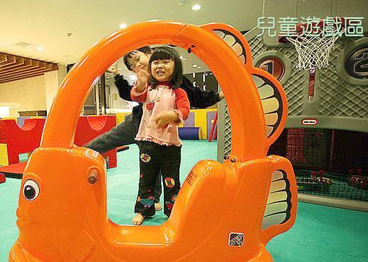 親子兒童遊戲區