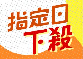 【四方獨家】高雄限量指定日,4人同行只要$500/人
