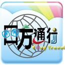 台灣訂房APP