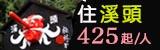 ���Y���ǧ�꫰�������J