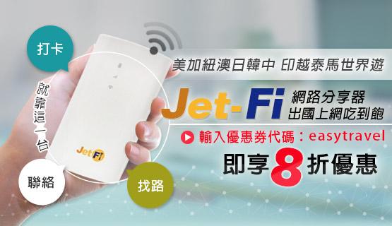 商城-wifi分享器