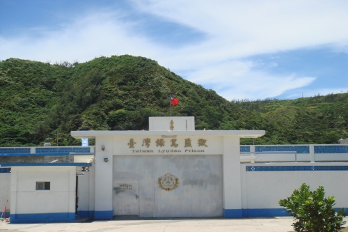 台湾火烧岛旅游