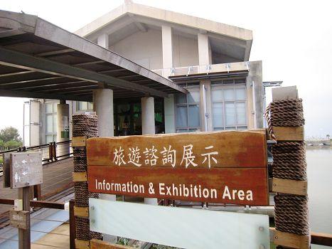 大鹏湾国家风景区游客中心