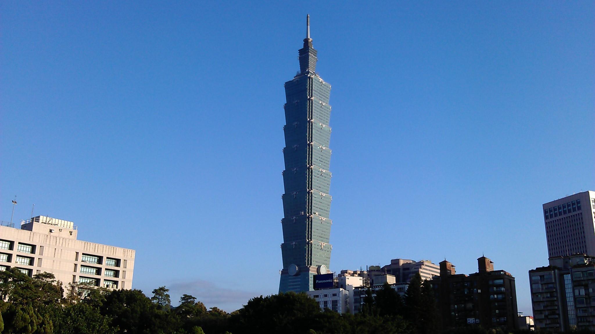 信义线台北101/世贸周边饭店