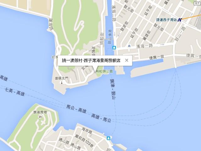統一渡假村-西子灣海景商務飯店-交通地圖