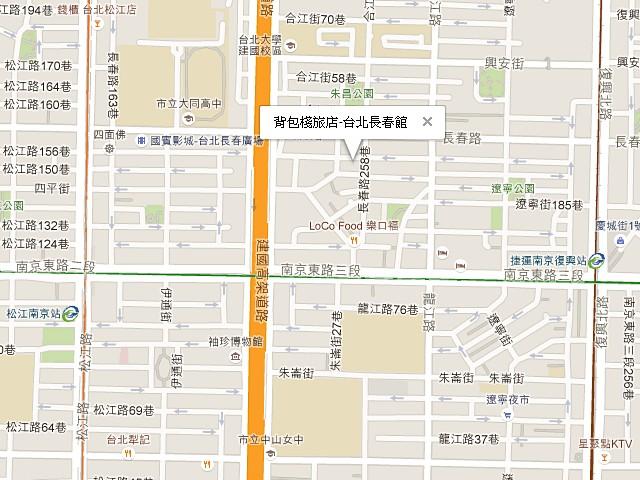 背包棧旅店-台北長春館-交通地圖